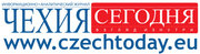Princess2011_logo_CzechToday.jpg
